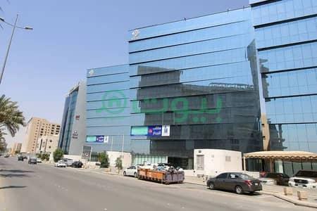 Commercial Building for Rent in Riyadh, Riyadh Region - Commercial Building For Rent In Al Maather, West of Riyadh