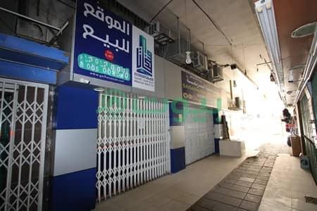 Shop for Sale in Riyadh, Riyadh Region - For sale Al Bathaa resturant in Al Futah, Central Riyadh