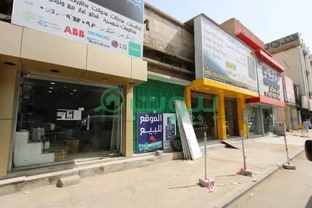 Shop for Sale in Riyadh, Riyadh Region - 2 Shops for sale in Al Ghurabi district - Al Amal