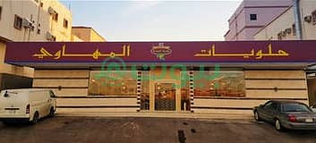Commercial Building for Sale in Jeddah, Western Region - Commercial Building for sale Al Sanabel, South of Jeddah