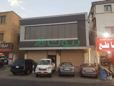 Shop for Sale in Jeddah, Western Region - Commercial Shop For Sale In Al Thaghr, South Of Jeddah