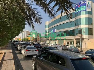 Commercial Building for Rent in Riyadh, Riyadh Region - A commercial office building for rent in Al Sulimaniyah, North of Riyadh