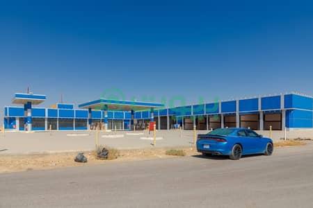 Other Commercial for Sale in Riyadh, Riyadh Region - Station for sale in Dirab, west of Riyadh