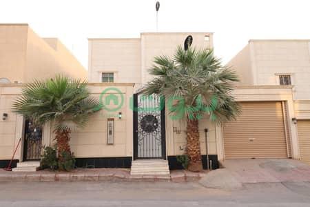 فیلا 4 غرف نوم للبيع في الرياض، منطقة الرياض - فيلا درج داخلي للبيع في الياسمين، شمال الرياض