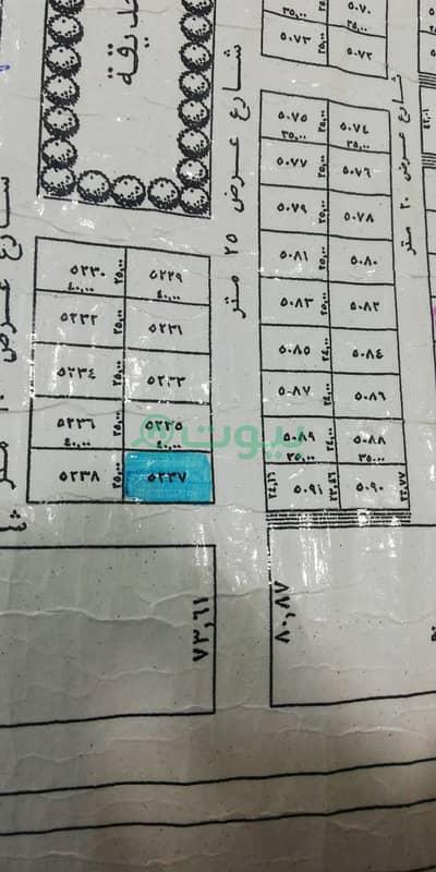 ارض سكنية  للبيع في الرياض، منطقة الرياض - ارض سكنية في الخير