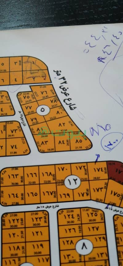 Residential Land for Sale in Jeddah, Western Region - Commercial Land | 1112 SQM for sale in Al Sheraa, North Jeddah