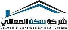 Sakn Al Maali Real Estate