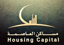 Housing Capital Real Estate Office
