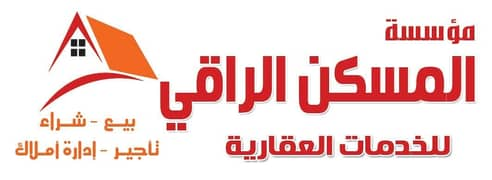 Maskin Al Raaqi Real Estate