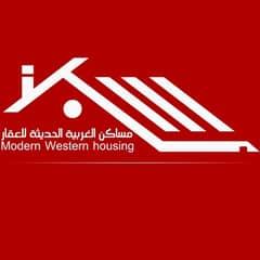 Modern Westing Housing Real Estate