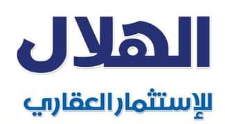 Al Hilal Office
