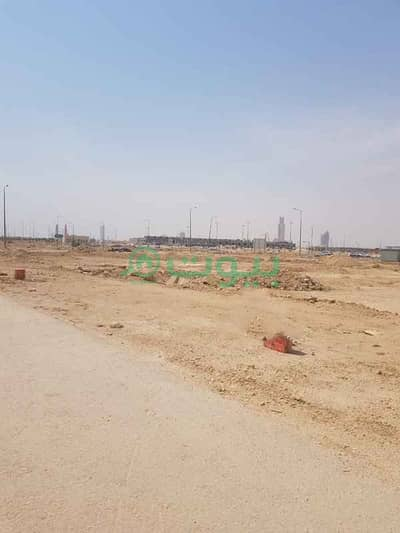 Residential Land for Sale in Riyadh, Riyadh Region - Land for sale on King Abdulaziz Road in Al Arid, North of Riyadh