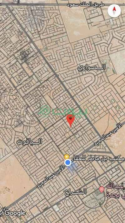Residential Land for Sale in Jeddah, Western Region - Residential land 1250 sqm for sale in Al Yaqout, North of Jeddah