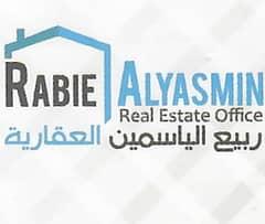 Rabie Alyasmin Real Estate Office