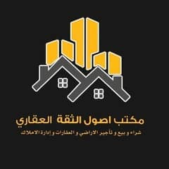 Asool Al Sakat Real Estate