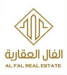 Al Fal Real Estate