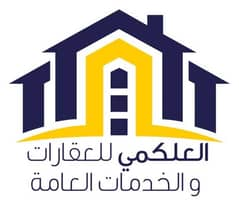 Al Alkami Real Estate Office
