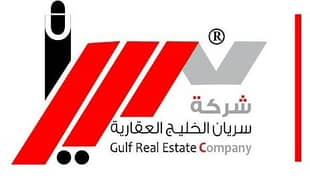 Sarayan Al Khaleej Real Estate