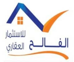 Al Faleh For Real Estate