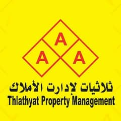 Thalthiyat Property Management and Real Estate