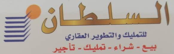 Mishal Sultan Obaid Al Harthi Office
