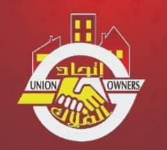 اتحاد الملاك للاستثمار العقاري والمقاولات