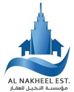 Al Nakheel Real Estate Est