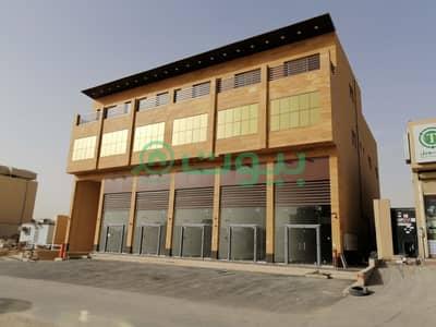 عمارة تجارية  للبيع في الرياض، منطقة الرياض - عمارة تجارية 4 طوابق 879م2 للبيع بالعارض، الرياض