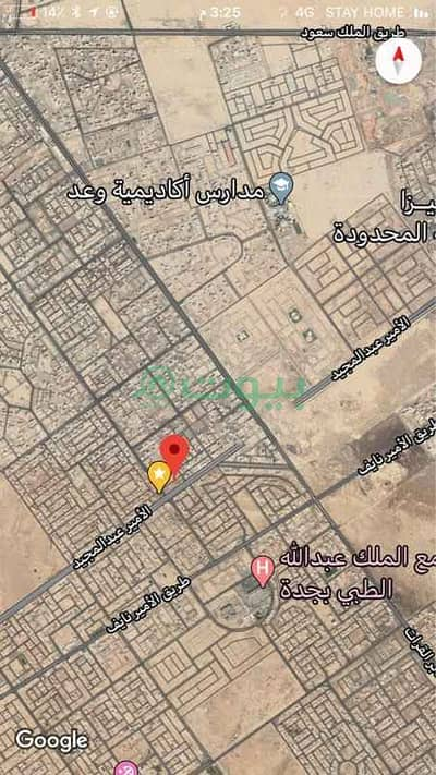 Commercial Land for Sale in Jeddah, Western Region - Commercial residential block for sale in Al Yaqout, North Jeddah