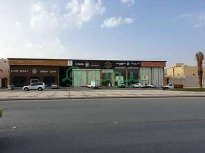 عمارة تجارية  للبيع في الرياض، منطقة الرياض - عمارة تجارية للبيع بالشفا، جنوب الرياض