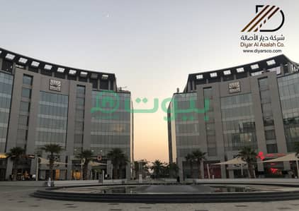Office for Rent in Jeddah, Western Region - High-end Office for rent in Emaar Square - Jeddah