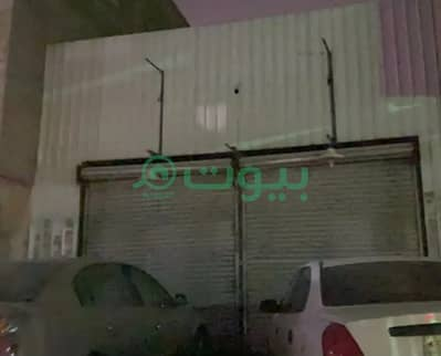 Workshop for rent in old industrial area, Central Riyadh