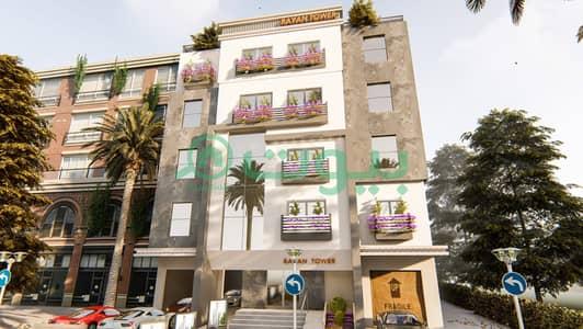 فلیٹ 5 غرف نوم للبيع في جدة، المنطقة الغربية - شقق تمليك فاخرة - جدة حي الريان