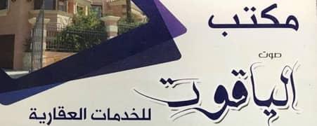 نواف حميد بن ياقوت الشمري